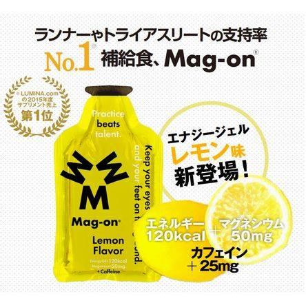 新商品・新入荷のお知らせ Mag-onエナジージェル