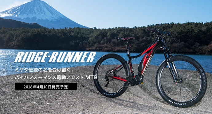 e-bike_cont2_main